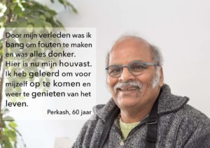 Quote Perkash