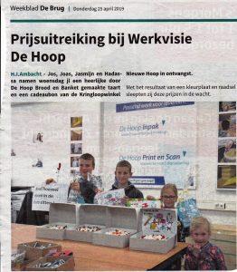 Prijsuitreiking Leerwerkbedrijf Werkvisie de Hoop