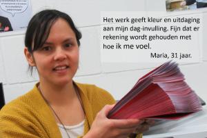 Quote Maria